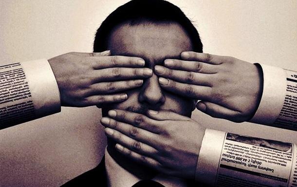 Украина на 97 месте в Индексе свободы прессы