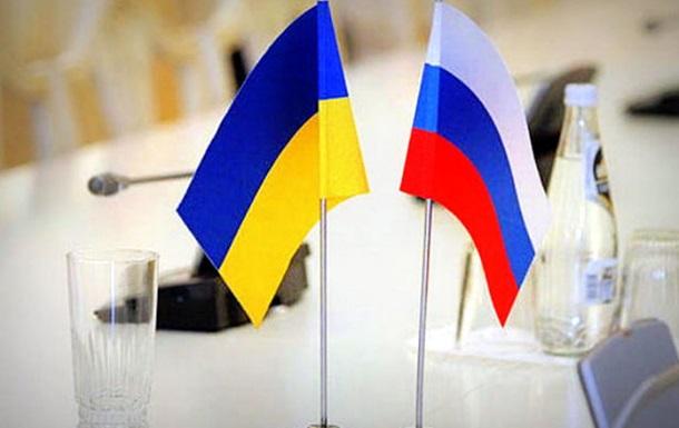 «Слуги» предлагают разорвать дипломатические отношения с Россией