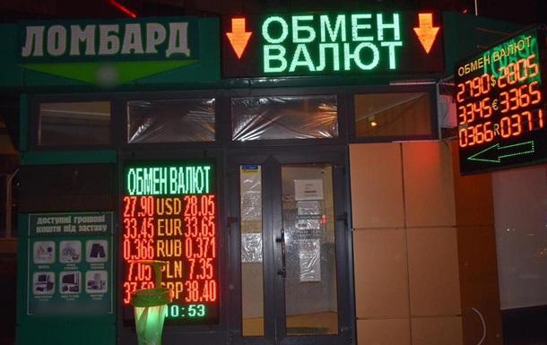 В Харькове грабитель унес из обменника 1,6 млн гривен