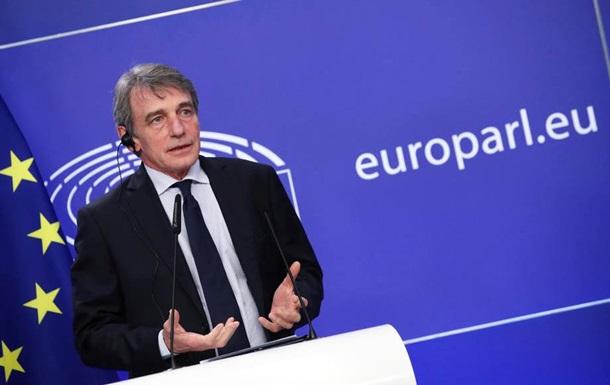 Президент Европарламента: Мы должны увидеть деэскалацию напряжения