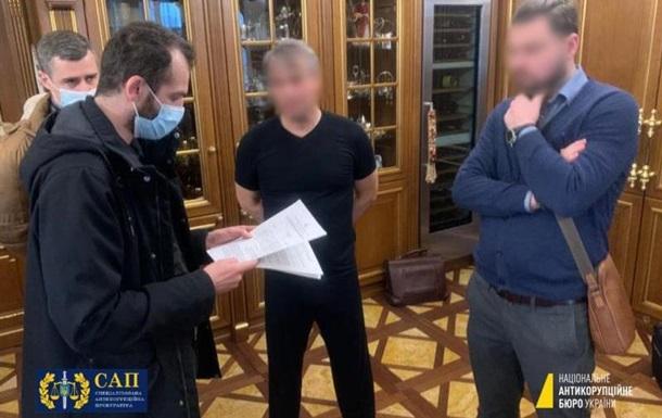 Подозреваемому во взятке экс-главе Укравтодора назначили 15 млн грн залога