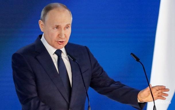 Без України, але з погрозами. Послання Путіна