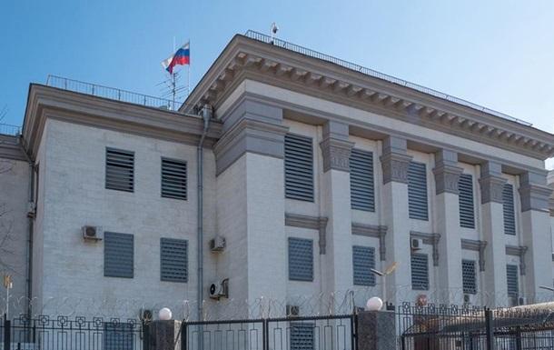 Украину покинул высланный российский дипломат