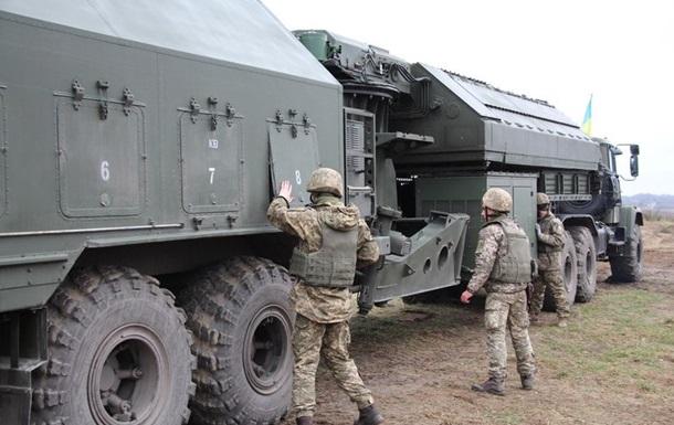 Украинские военные получили новейший комплекс артразведки Зоопарк-3