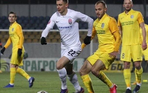Александрия - Заря 1:1 (пенальти 3:4) видео голов и обзор матча Кубка Украины