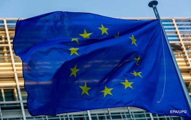 Итоги 21.04: Поддержка ЕС и продление карантина