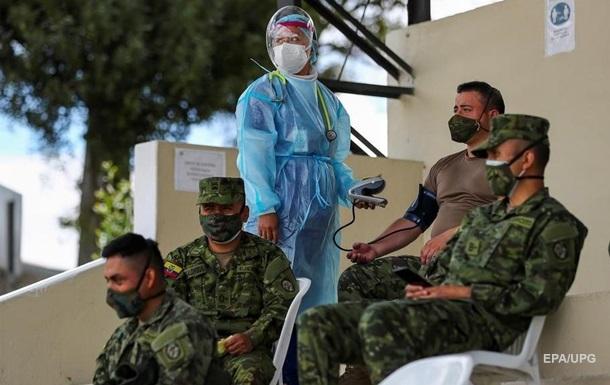 В Еквадорі на місяць вводять режим НС