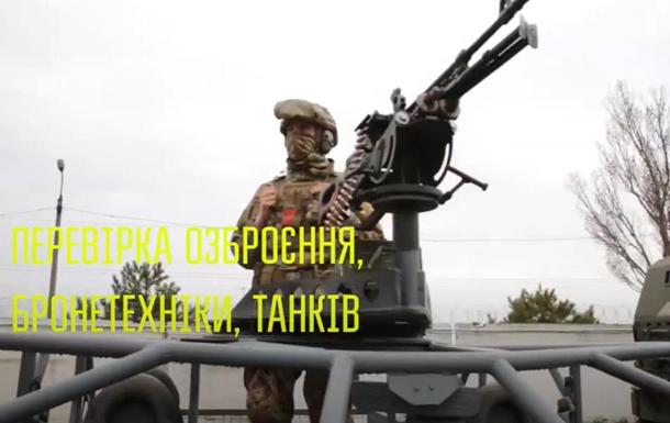 МВС показало відеоролик про готовність силовиків