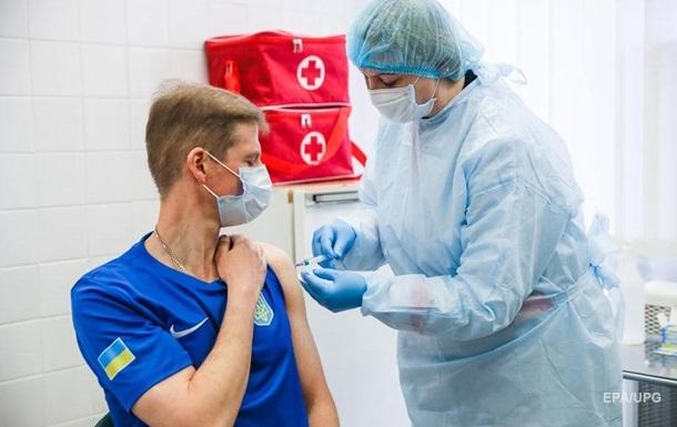 МОЗ назвал дату поступления новой партии вакцин