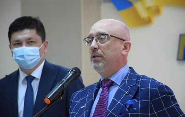 Резніков: Війни з РФ не буде, за графіком - городи