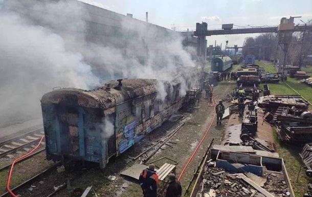 У Києві горів залізничний вагон