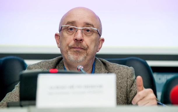 Резніков пояснив, чому на Донбасі не буде Сребрениці