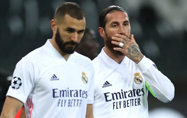 Реал і Ювентус можуть виключити з Ліги чемпіонів на один сезон