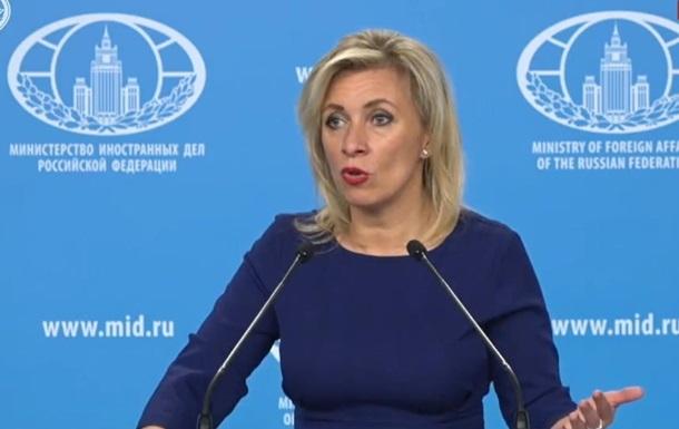 МИД РФ направил Украине ноту из-за акции у посольства в Киеве