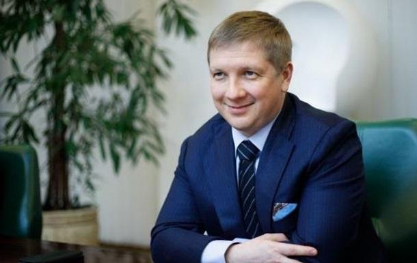 Парад убытков имени Зеленского: почему в убыток сработал  Нафтогаз