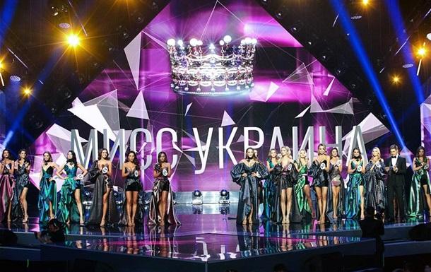 Названа дата проведения конкурса Мисс Украина-2021