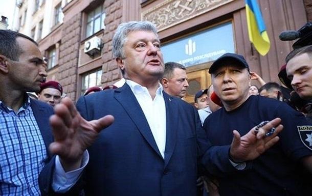 Венедиктова рассказала о делах против Порошенко