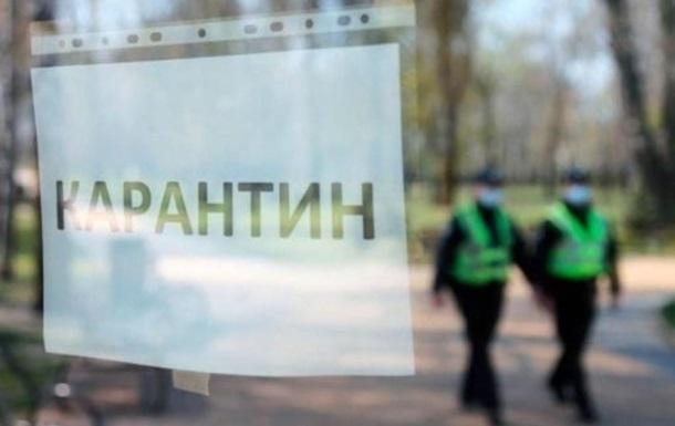 В Україні з  червоної  зони можуть вийти Київ і ще п ять регіонів