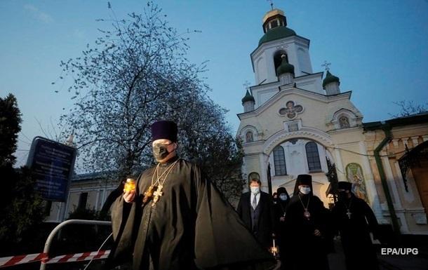 Пасха в Украине: объявлены карантинные рекомендации для храмов