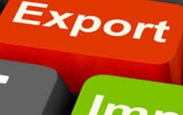 Экономика и экспорт