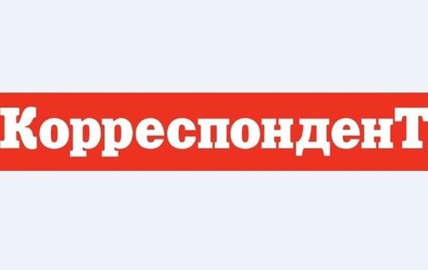 Складено рейтинг найдорожчих брендів України
