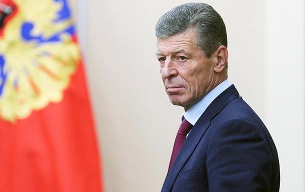РФ выступает за нормандскую встречу на Донбассе