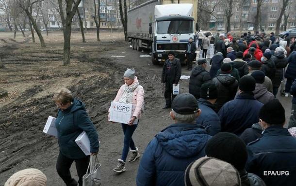 Украина восстановится от коронакризиса за 2-3 года