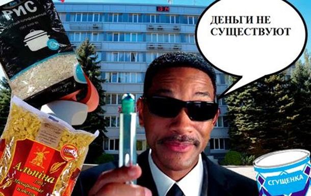 Люди в черном  обворовывают работников «Харцызского трубного завода»
