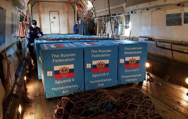 Молдова получила первую партию вакцины Спутник V