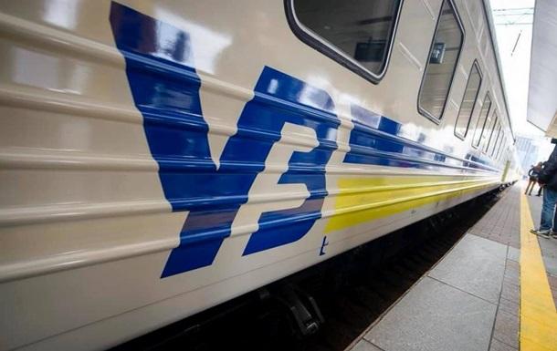 Майские праздники: УЗ увеличит число поездов