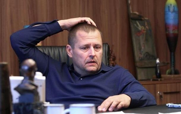 Филатов рассказал на всеукраинском форуме об опыте соцполитики Днепра