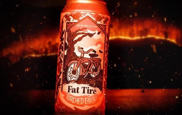 В США выпустили пиво со вкусом `выжженной земли`