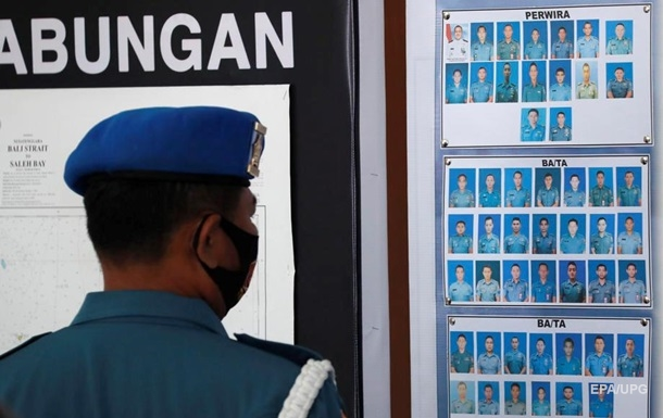 Экипаж подлодки в Индонезии признан погибшим