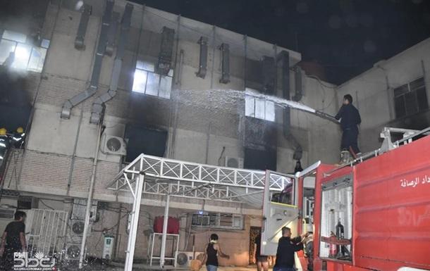 В Багдаде прогремел взрыв в клинике для больных коронавирусом