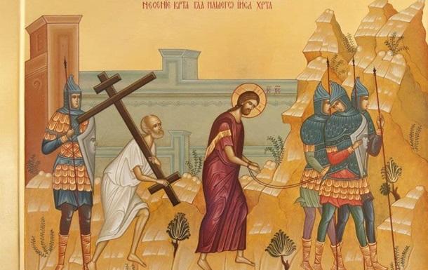 Страсний тиждень і Воскресіння Христа: що нас чекає?