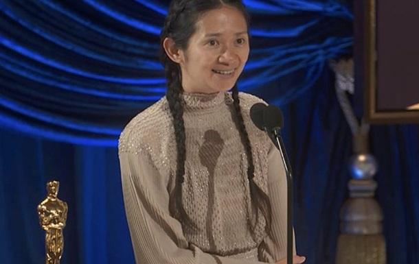 Оскар в номинации Лучший режиссер получила Хлоя Чжао