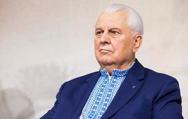 Кравчук ожидает утверждение документа по Донбассу