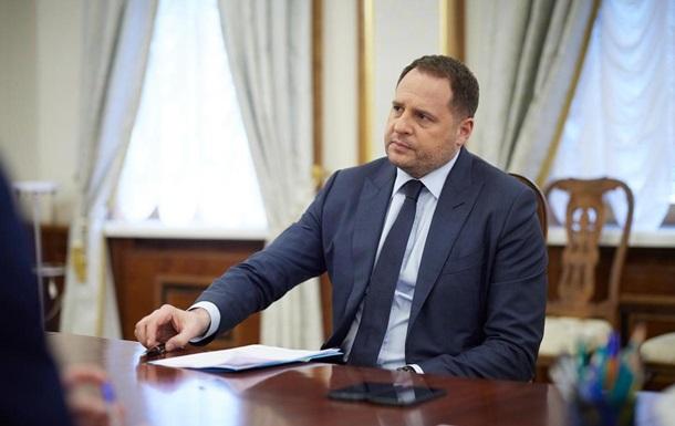 Кластеры могут лечь в дорожную карту по Донбассу – Ермак