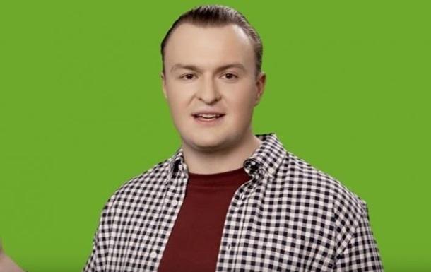 Гладковскому-младшему вручили обвинение - СМИ