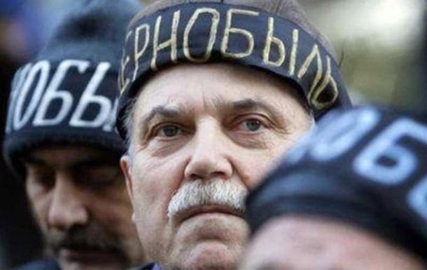 Численность `чернобыльцев` в Украине составляет 1,7 млн человек