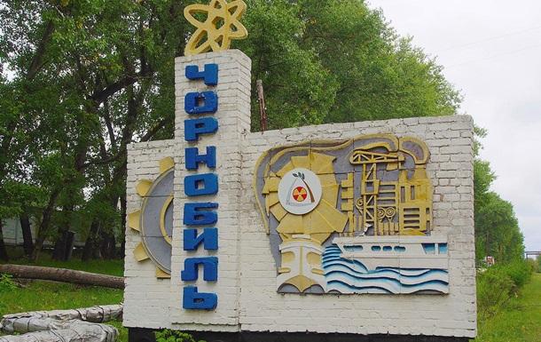 35 лет с момента страшной Чернобыльской трагедии