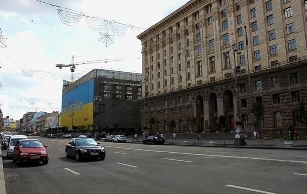 У Києві частково обмежено рух транспорту на Хрещатику