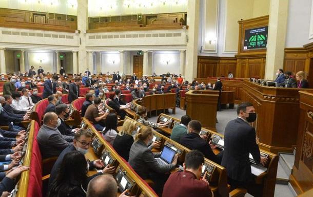 Два внеочередных заседания Рады: повестка