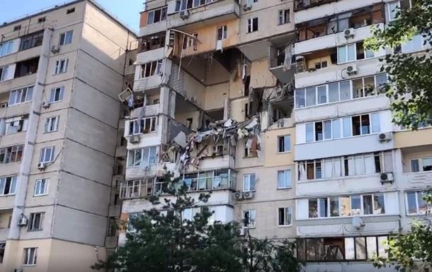 За вибух на Позняках у Києві судитимуть п ятьох чиновників Київгазу