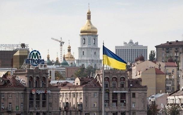 Валовий дохід України зріс на 3,9% за рік