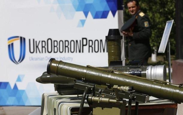 Прибыль Укроборонпрома выросла в 2020 году