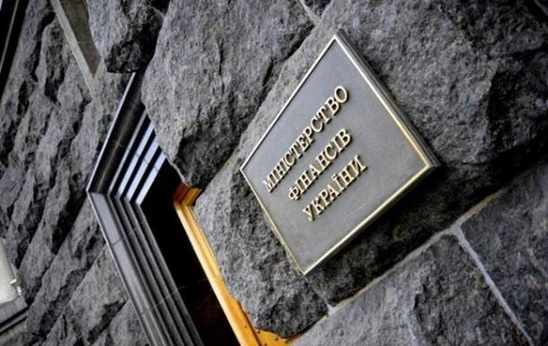Украина размещает 8-летние евробонды на $1,25 млрд
