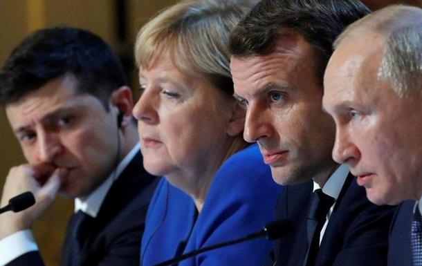 Мирным переговорам нужен формат Н4