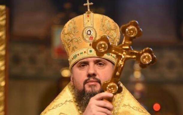 Епіфаній закликав частину українців не йти до церкви на Великдень