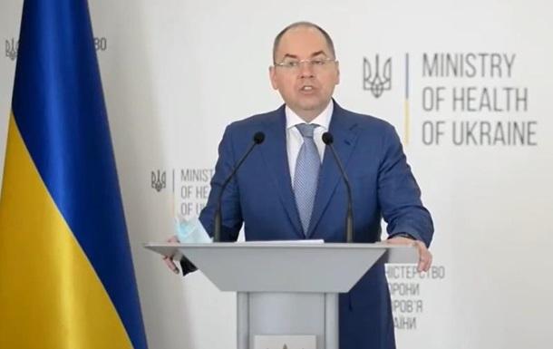 Украина выходит из третьей волны пандемии – МОЗ